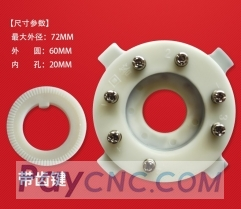 15T with 7 SCREWS Turret Sensor Outer 72mm Inner 20mm Thickness 17.5mm HD